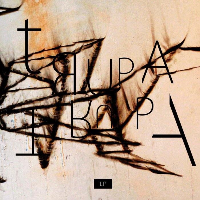 Trupa Trupa - LP