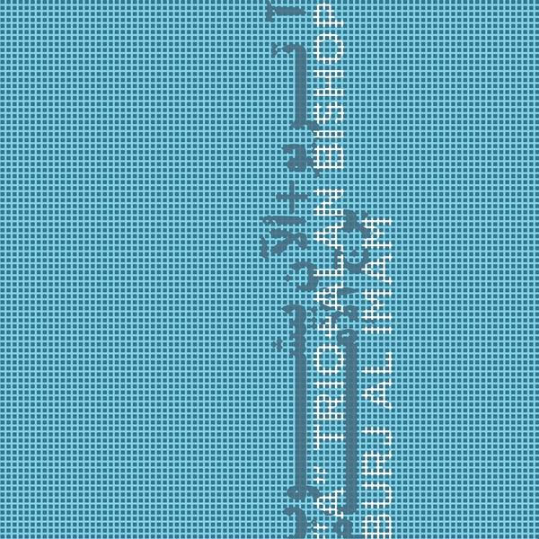 ATRIO_BISHOP-cover high